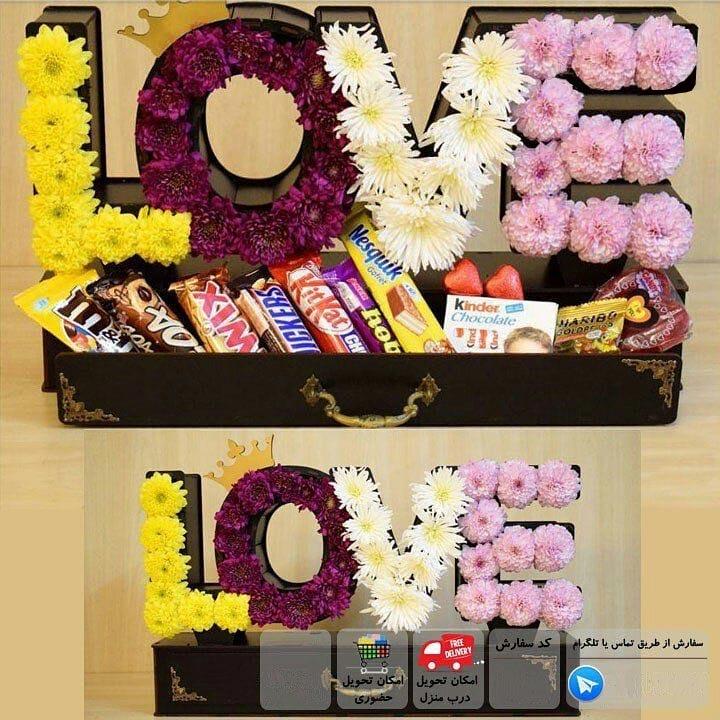 باکس گل کشودار LOVE با گل کریانزا و گل رز هلندی