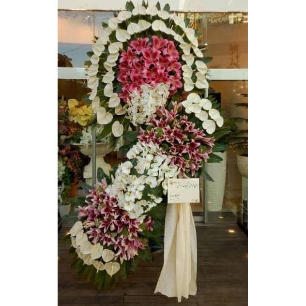 تاج گل افتتاحیه خاص و زیبا