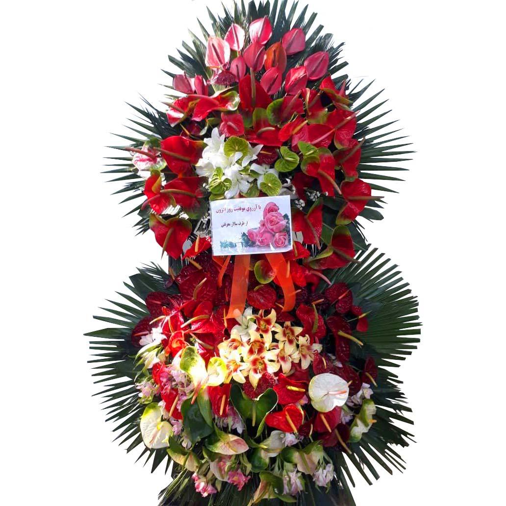 تاج گل افتتاحیه یا نمایشگاه بین المللی