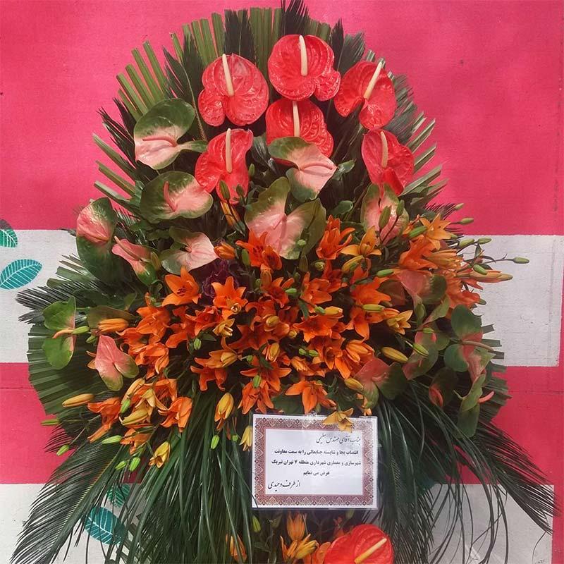 تاج گل تبریک برای انتصاب معاونت