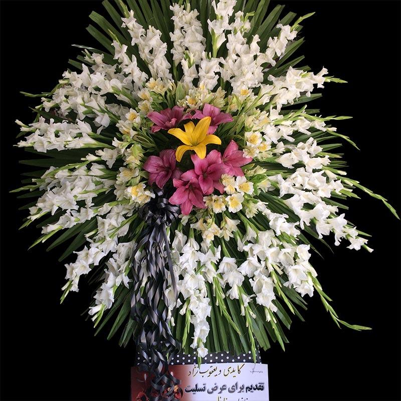 تاج گل ترحیم ارزان خوشرنگ تقدیم برای عرض تسلیت