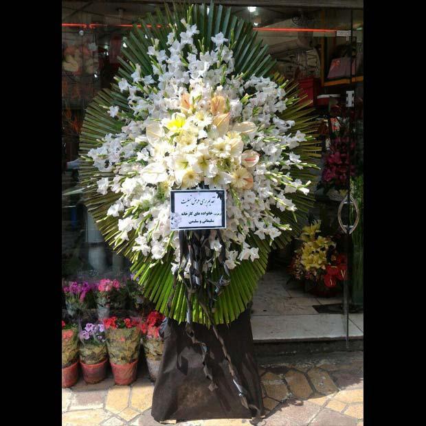 تاج گل تقدیم برای عرض تسلیت