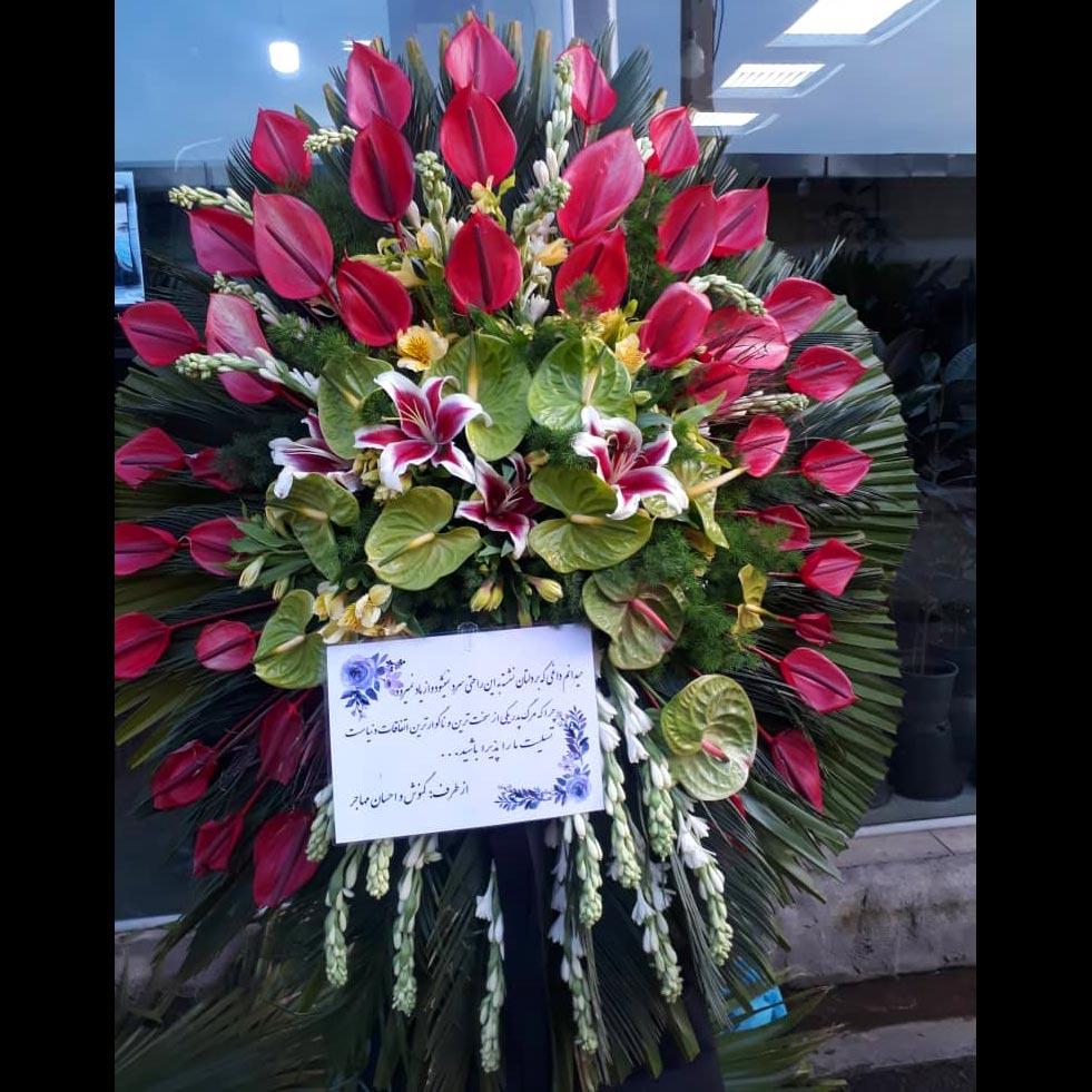 تاج گل ختم با گلای انتریم لیلیم برای مراسم ترحیم