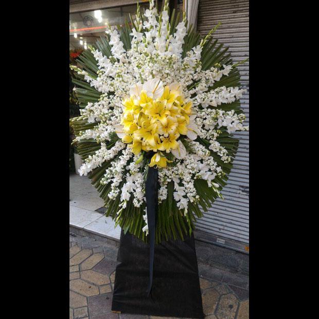 تاج گل خیریه کرج