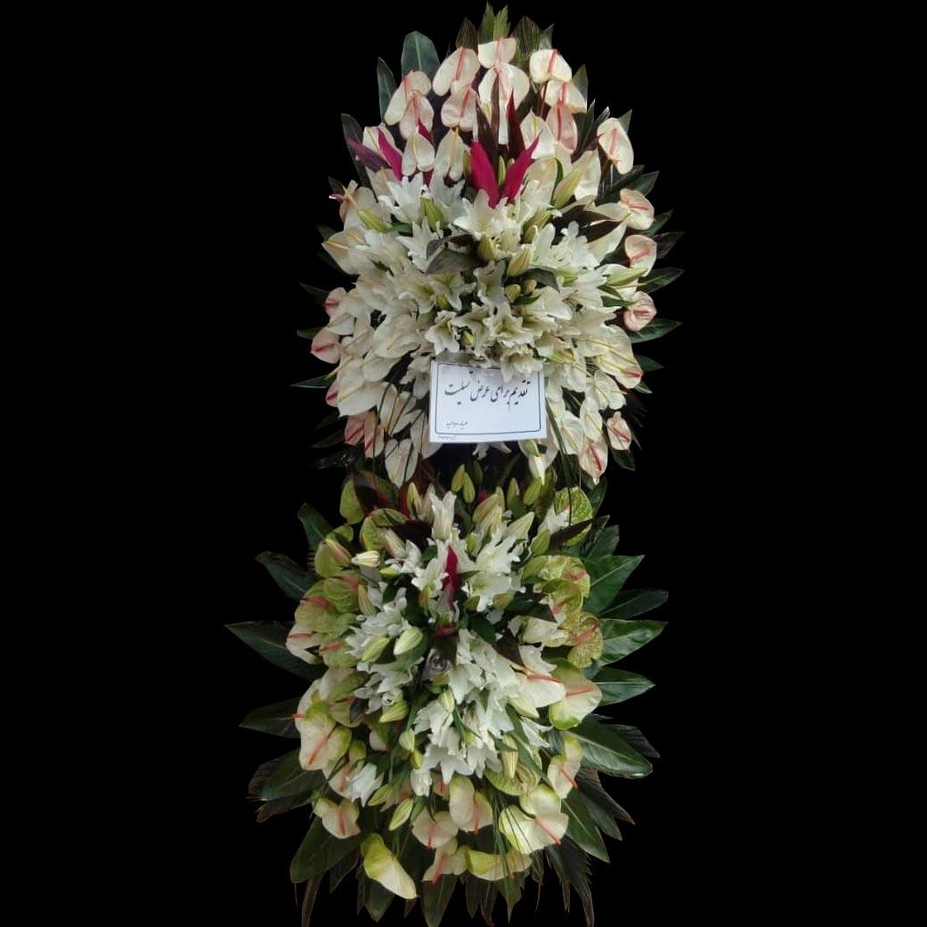 تاج گل دو طبقه مراسم ترحیم تقدیم برای عرض تسلیت