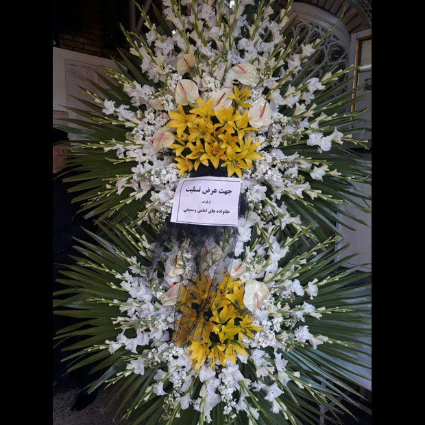 سفارش تاج گل مراسم ختم اصفهان