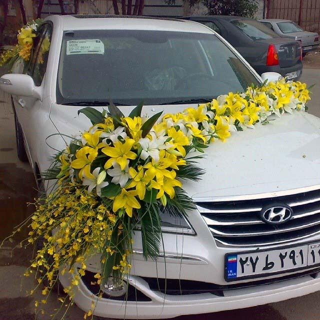 گل تزیین ماشین عروس رنگ زرد