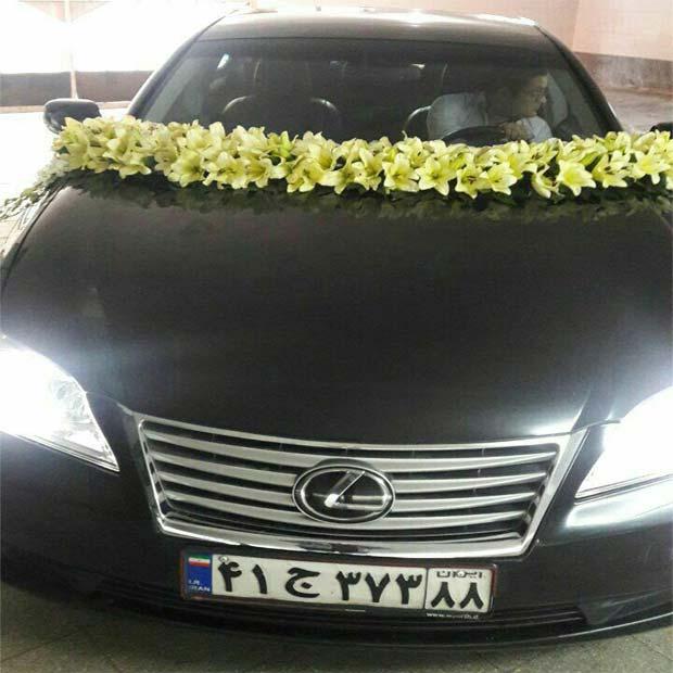 گل ماشین عروس لکسوس مشکی ساده